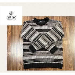 ナノユニバース(nano・universe)の《新品》nano BASE ナノユニバース メンズニット トップス M(ニット/セーター)