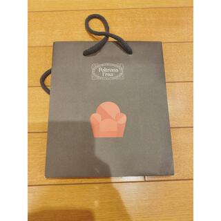 カッシーナ(Cassina)のPoltrona Prau   ショップ袋 紙袋(ショップ袋)