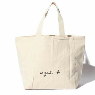 agnes b. - アニエスベー トートバッグアイボリー