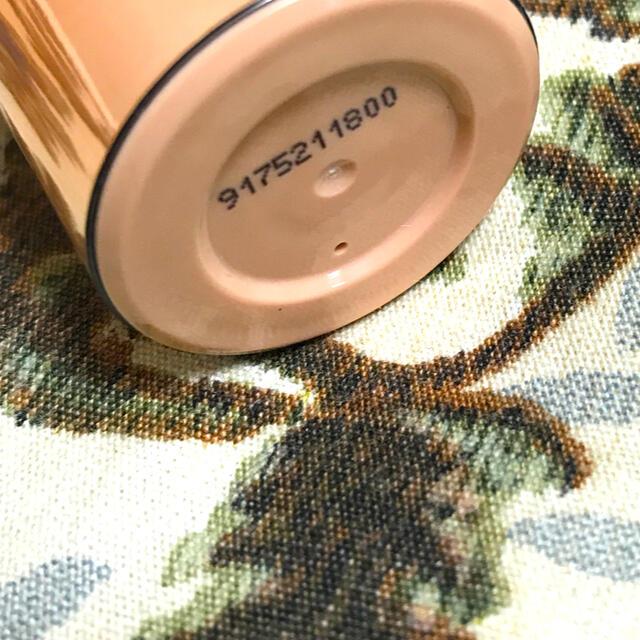 SK-II(エスケーツー)のSK-II LXP アルティメイト パーフェクティング セラム 高保湿 高機能 コスメ/美容のスキンケア/基礎化粧品(美容液)の商品写真
