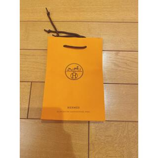 エルメス(Hermes)のエルメス ショップ袋 紙袋 ショッパー(ショップ袋)