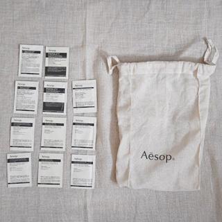 Aesop - お値下げ【Aesop】イソップ スキンケア サンプル セット