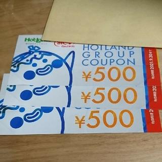 ホットランド 銀だこ 株主優待 1500円分(フード/ドリンク券)
