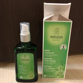 WELEDA - ヴェレダ ホワイトバーチ ボディオイル  100ml