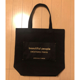 beautiful people - beautiful people トートバッグ 限定色