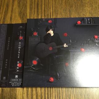 宮本浩次 ROMANCE(初回限定盤)