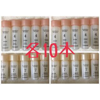 ドモホルンリンクル - ドモホルンリンクル ④保湿液、⑦保護乳液 各10本SET     tjyd