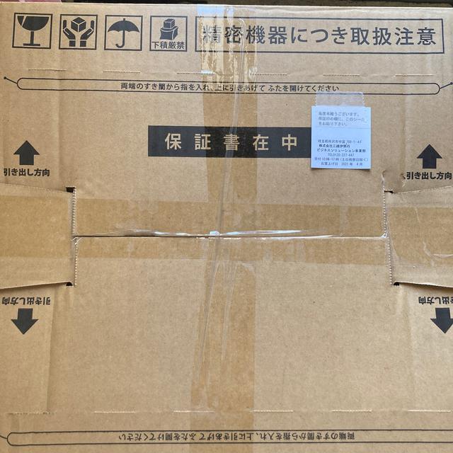 Vermicular(バーミキュラ)のバーミキュラ ライスポット トリュフグレー RP23A-GY 5合 新品 未開封 スマホ/家電/カメラの調理家電(炊飯器)の商品写真