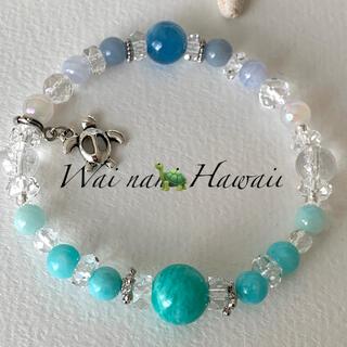 元気『 Hawaiian ocean 夢色』ハワイアンパワーストーンブレスレット