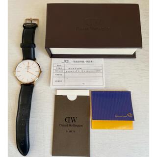 ダニエルウェリントン(Daniel Wellington)のDaniel Wellington ダニエル ウェリントン 腕時計 0107DW(腕時計)