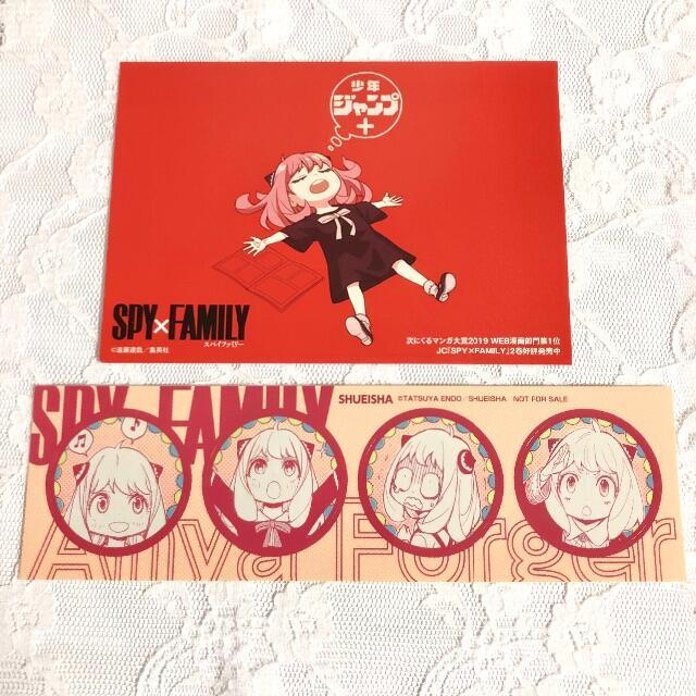 集英社(シュウエイシャ)の※値下げしました※SPY×FAMILY カード&ステッカー 特典 エンタメ/ホビーのおもちゃ/ぬいぐるみ(キャラクターグッズ)の商品写真