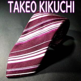 タケオキクチ(TAKEO KIKUCHI)のTAKEO KIKUCHI レジメンタル ネクタイ ワインレッド(ネクタイ)