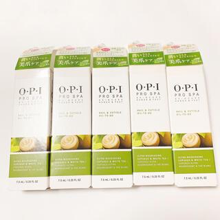 オーピーアイ(OPI)の5本バラ売り可 OPIプロスパ ネイル&キューティクルオイル トゥゴー7.5ml(ネイルケア)