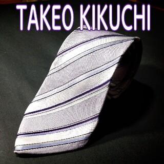 タケオキクチ(TAKEO KIKUCHI)のTAKEO KIKUCHI レジメンタル ネクタイ パープル(ネクタイ)