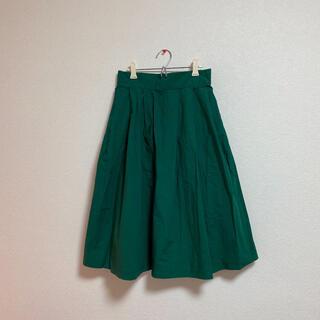 新品 フレアスカート 緑 グリーン(ひざ丈スカート)