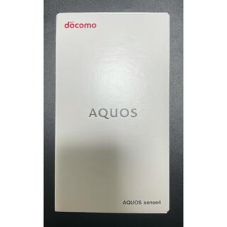 アクオス(AQUOS)のAQUOS sense4 SH-41A ブラック(スマートフォン本体)