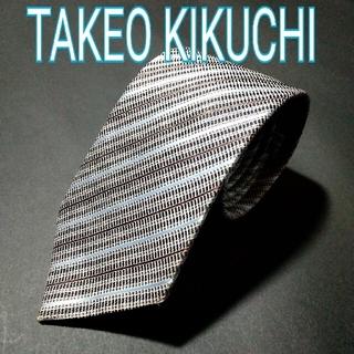 タケオキクチ(TAKEO KIKUCHI)の【極美品】 TAKEO KIKUCHI  ネクタイ グレー/ブラウン2本セット(ネクタイ)
