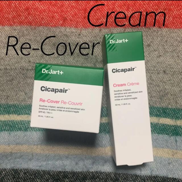 Dr. Jart+(ドクタージャルト)のDr.Jart+ / Cicapair Re-Cover & Cream コスメ/美容のスキンケア/基礎化粧品(フェイスクリーム)の商品写真
