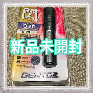 ジェントス(GENTOS)の【アウトドアに最適❗️】GENTOS 閃 SG-407R(ライト/ランタン)