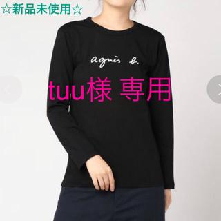agnes b. - 新品未使用☆アニエスベー ロゴTシャツ☆ドゥーズィエムクラス お好きな方も