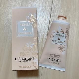 L'OCCITANE - ロクシタン