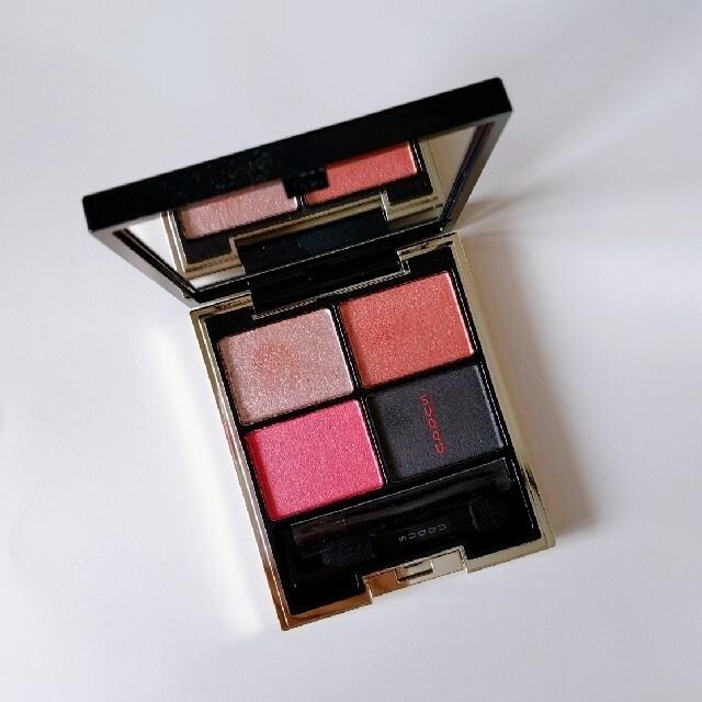 SUQQU(スック)のSUQQU アイシャドウ 125 コスメ/美容のベースメイク/化粧品(アイシャドウ)の商品写真
