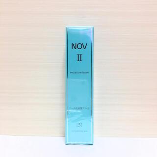 NOV - ☆【NOV】ノブⅡ モイスチュアバーム