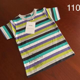 BeBe - ⭐️未使用品 ベベ Tシャツ 110サイズ