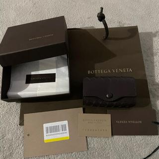 ボッテガヴェネタ(Bottega Veneta)の正規品・未使用・ボッテガヴェネタ・キーケース・ブラウン・(キーケース)