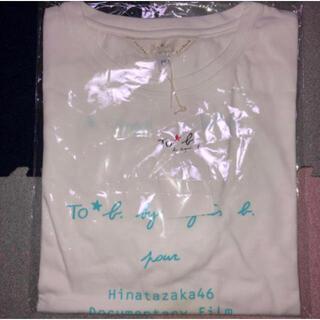 agnes b. - 日向坂46 ドキュメンタリー映画『3年目のデビュー』 Tシャツ 白 Mサイズ