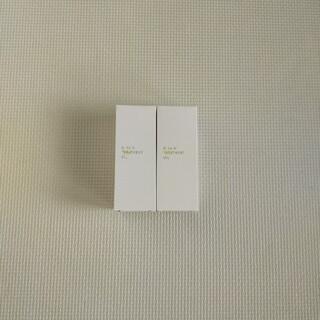 RMK - アールエムケー RMK Wトリートメントオイル 50ml 2つ