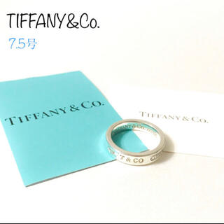 Tiffany & Co. - ティファニー 1837ナロー リング指輪 7号