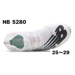 New Balance - ニューバランス FuelCell 5280 M SOL