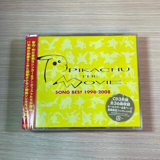 ポケモン - ピカチュウ・ザ・ムービー ソングベスト CD  1998-2008《送料込み》