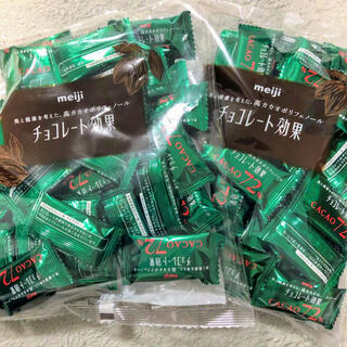 明治 - 明治チョコレート効果 72% 1パック 1000円ポッキリ