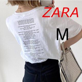 ZARA - 新品 ZARA シーア・ファーラー&グレッグ・カー Tシャツ Mサイズ