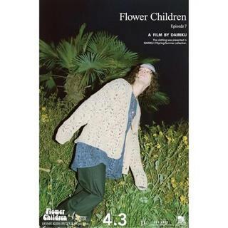 21ss DAIRIKU Flower Pattern Cardigan