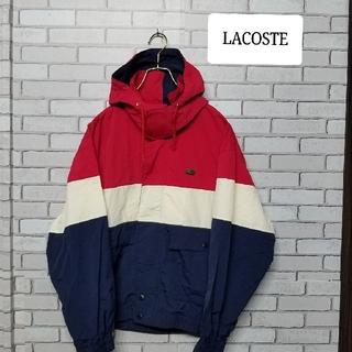 ラコステ(LACOSTE)のLACOSTE ラコステ ナイロンジャケット 90s ビンテージ トリコカラー(ナイロンジャケット)