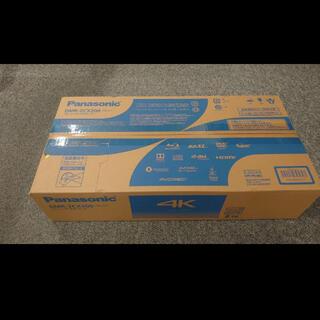 Panasonic - [新品未使用未開封]Panasonic 全自動ディーガ DMR-2CX200