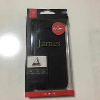 【新品未使用】iPhone7ケース ネイビー(iPhoneケース)