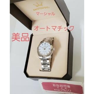 マーシャル 美品 オートマチック 腕時計 自動巻き 箱 説明書 (腕時計(アナログ))