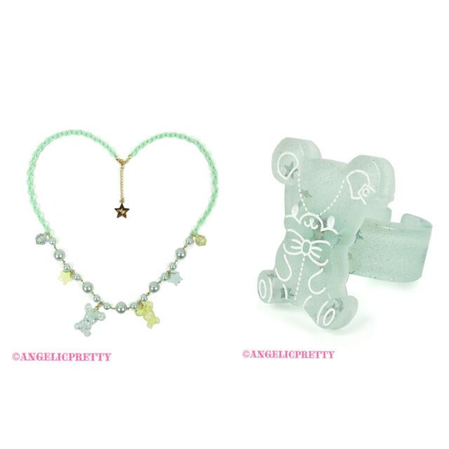 Angelic Pretty(アンジェリックプリティー)のAngelic Pretty Jelly Candy Toys ミント レディースのアクセサリー(ネックレス)の商品写真