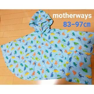 motherways - motherways レインポンチョ 83-97
