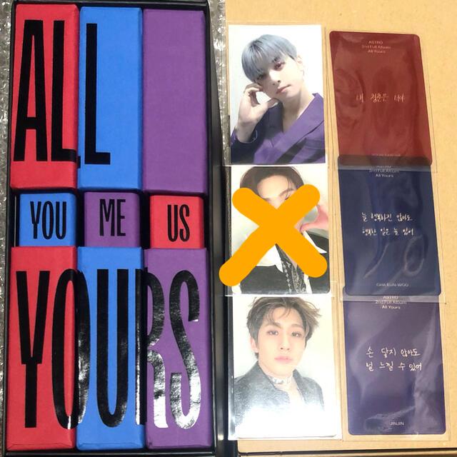 ASTRO アルバム All Yours スリーブ エンタメ/ホビーのCD(K-POP/アジア)の商品写真
