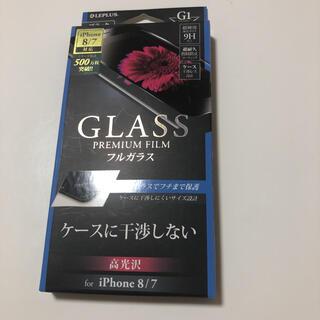 【新品】保護ガラスiPhone8/7対応 ブラック(保護フィルム)