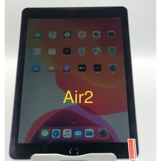 iPad - iPad Air2  9.7インチ 16gb美品