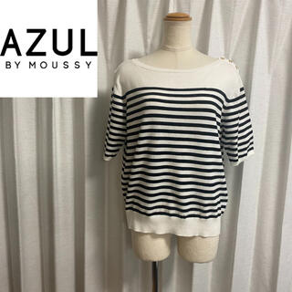 AZUL by moussy - 【AZUL by moussy】トップス ボーダー ニット L