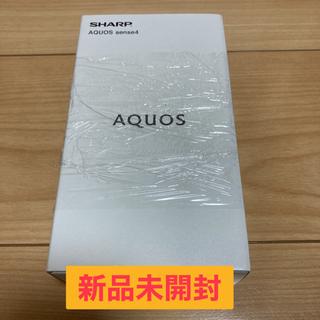 AQUOS - AQUOS sense4 SH-M15 シルバー 新品未使用