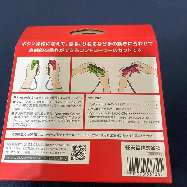 Nintendo Switch(ニンテンドースイッチ)の任天堂 Switch Joy-Con ネオングリーン ネオンピンク エンタメ/ホビーのゲームソフト/ゲーム機本体(その他)の商品写真