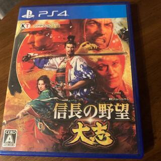 Koei Tecmo Games - 信長の野望・大志 PS4